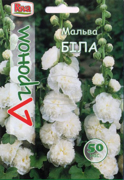 Мальва махрова біла
