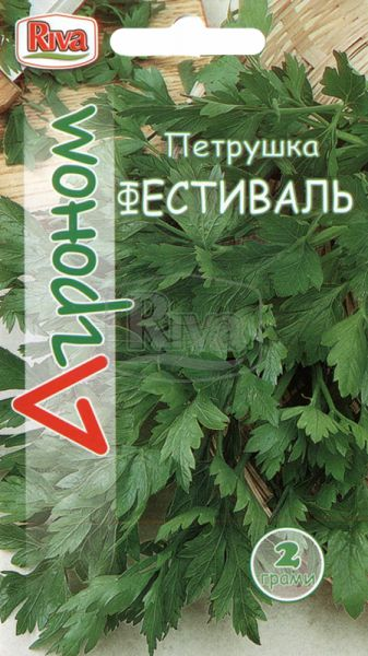 Петрушка Фестиваль