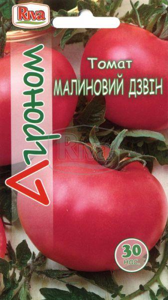 Томат Малиновий Дзвін