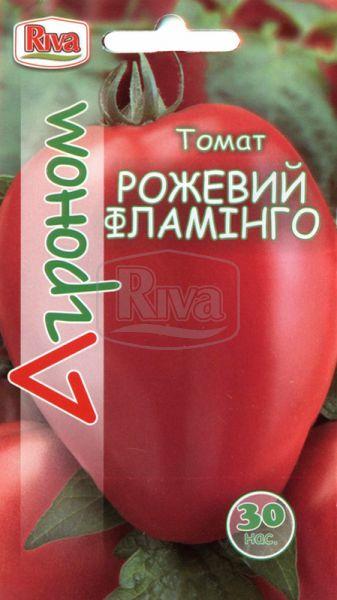 Томат Рожевий Фламінго