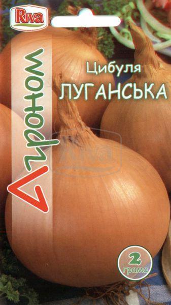 Цибуля Луганська