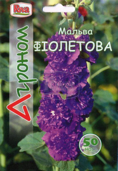 Мальва махрова фіолетова