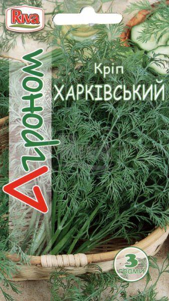 Кріп Харківський