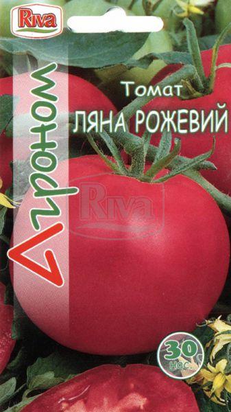 Томат Ляна рожева