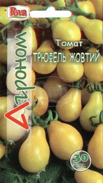 Томат Трюфель жовтий
