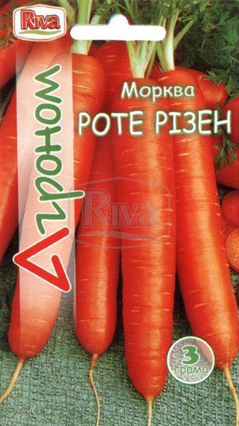 Морква Роте Різен