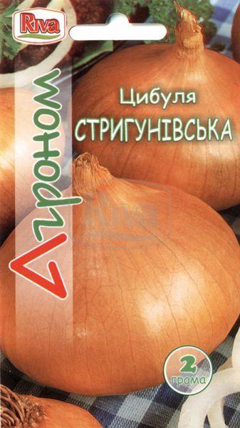 Цибуля Стригунівська