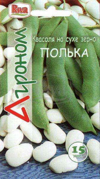 Квасоля на сухе зерно Полька