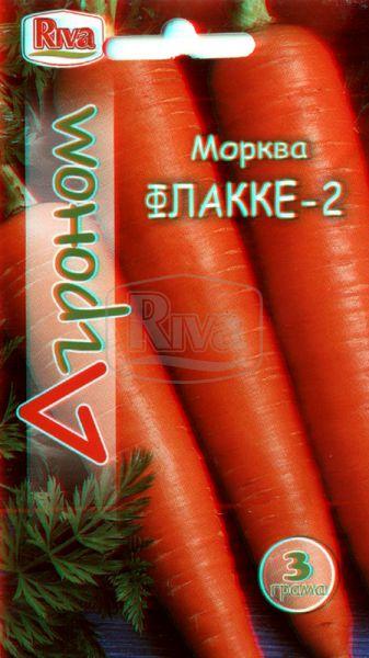 Морква Флакке-2