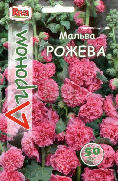 Мальва махрова рожева
