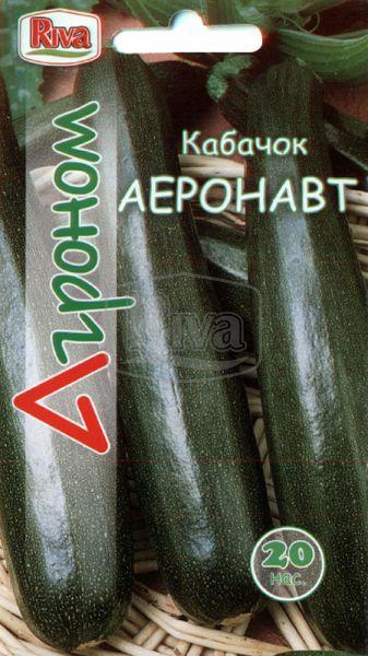 Кабачок Аеронавт