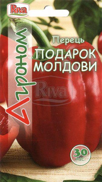 Перець Подарок Молдови