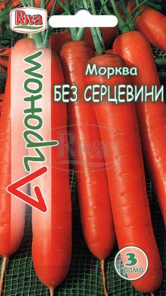 Морква Без серцевини
