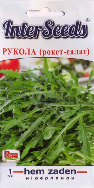 Рукола (рокет-салат)