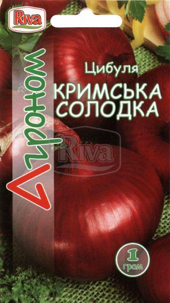Цибуля Кримська солодка