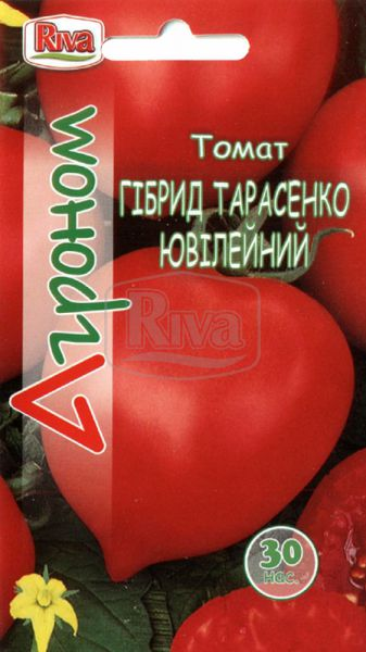 Томат Гібрид Тарасенко Ювілейний