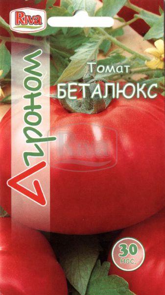 Томат Беталюкс