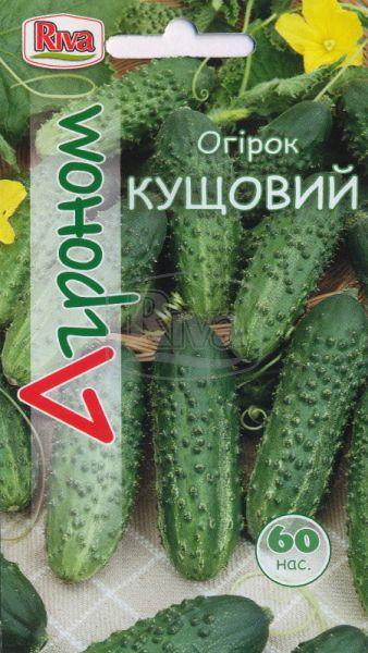 Огірок Кущовий