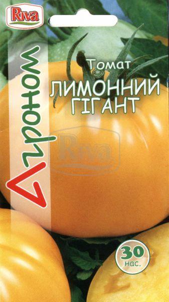 Томат Лимонний Гігант