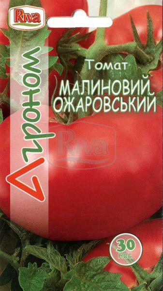 Томат Малиновий Ожаровський