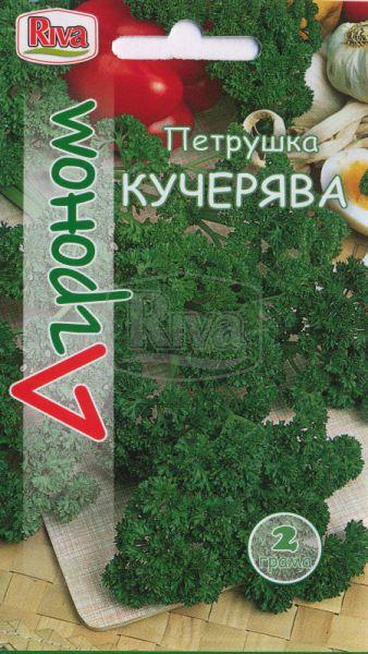 Петрушка Кучерява