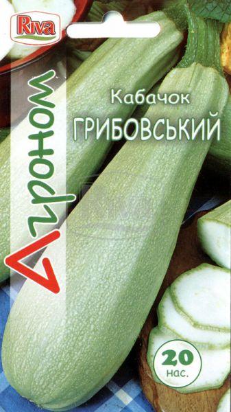 Кабачок Грибовський