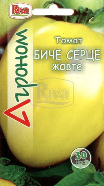 Томат Биче серце жовте
