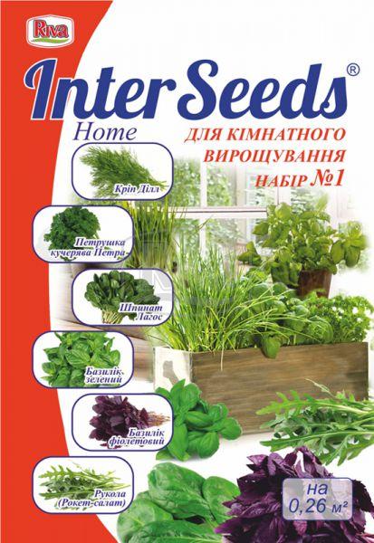 Набір №1 Для кімнатного вирощування