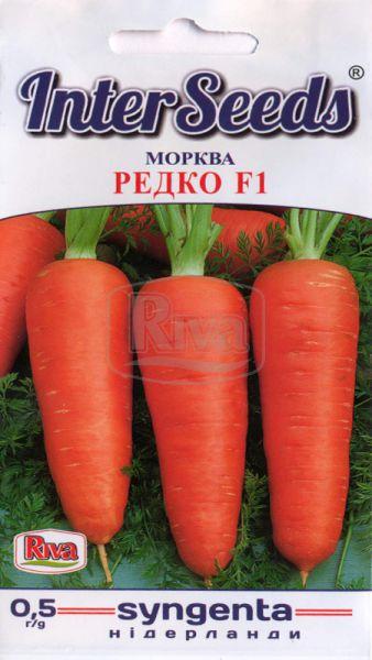 Морква Редко