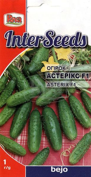 Огірок Астерікс F1
