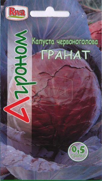 Капуста червоноголова Гранат