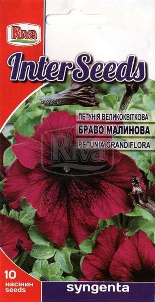 Петунія великоквіткова  Браво Малинова