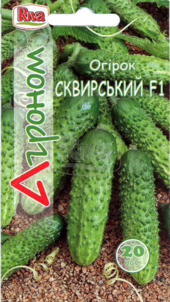 Огірок Сквирський