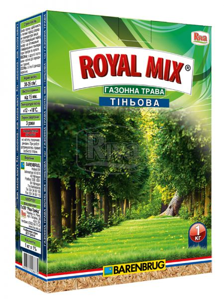 Royal Mix тіньова