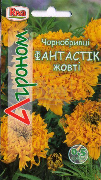 Чорнобривці Фантастік Жовті