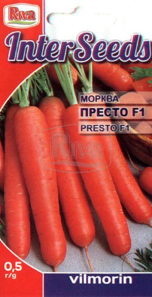 Морква Престо F1