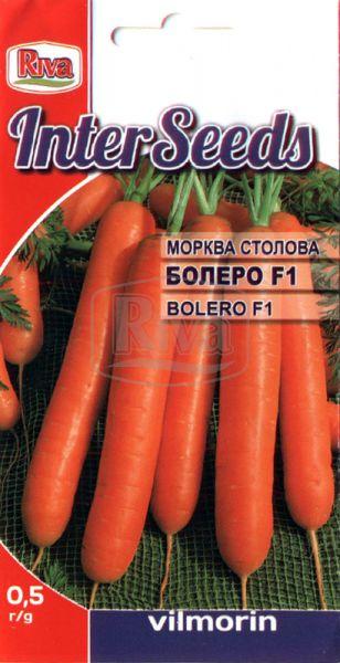 Морква Болеро F1