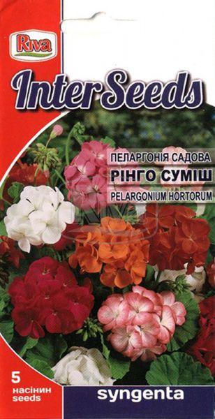Пеларгонія садова  Рінго Суміш