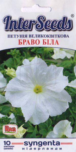 Петунія великоквіткова  Браво Біла