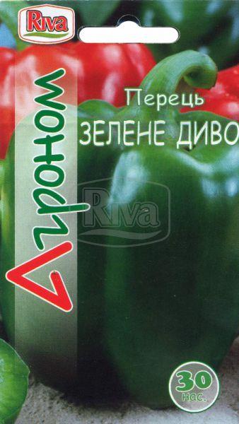 Перець Зелене Диво