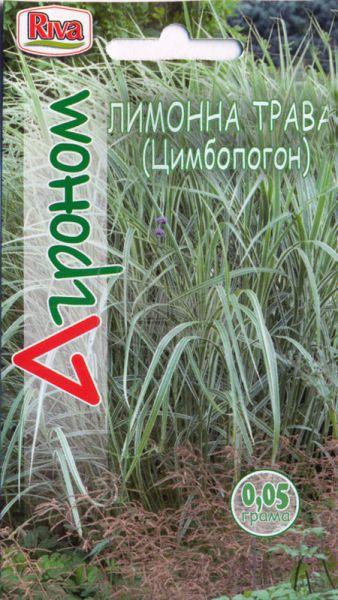Лимонна трава (Цимбопогон)
