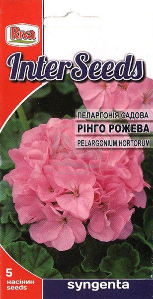 Пеларгонія садова  Рінго Рожева
