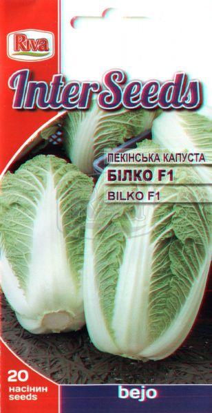 Капуста Білко F1