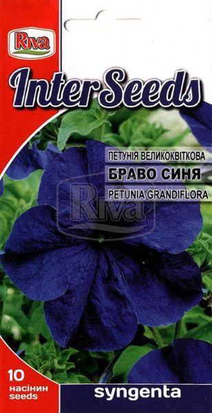 Петунія великоквіткова  Браво Синя