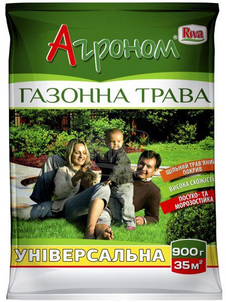 Агроном Універсальна
