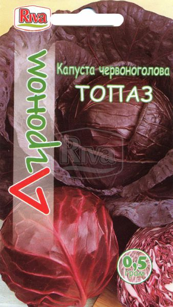 Капуста червоноголова Топаз