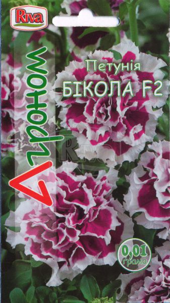 Петунія Бікола F2